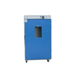 DHG-9420A电热恒温立式鼓风干燥箱