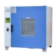 YHG-500-BS-II远红外快速干燥箱